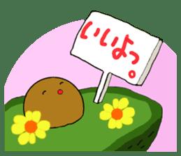 DailyLife of Avocado-chan sticker #4780989