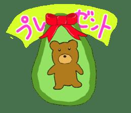 DailyLife of Avocado-chan sticker #4780993