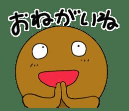 DailyLife of Avocado-chan sticker #4780999