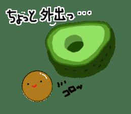 DailyLife of Avocado-chan sticker #4781013