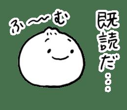 Run down Nikuman sticker #4781184