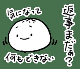 Run down Nikuman sticker #4781185