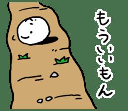 Run down Nikuman sticker #4781193