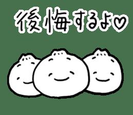 Run down Nikuman sticker #4781194