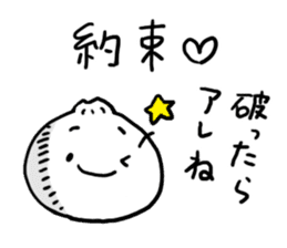 Run down Nikuman sticker #4781195