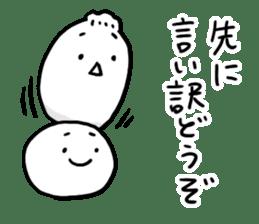 Run down Nikuman sticker #4781199