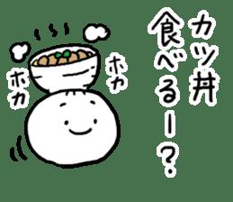 Run down Nikuman sticker #4781200
