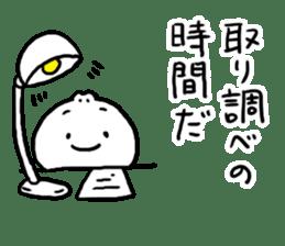Run down Nikuman sticker #4781202