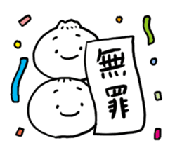 Run down Nikuman sticker #4781204