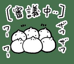 Run down Nikuman sticker #4781206