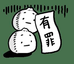 Run down Nikuman sticker #4781207