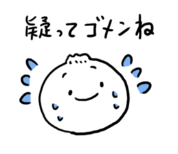 Run down Nikuman sticker #4781214
