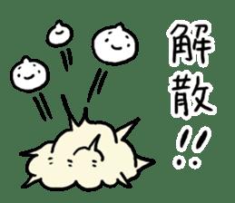 Run down Nikuman sticker #4781217