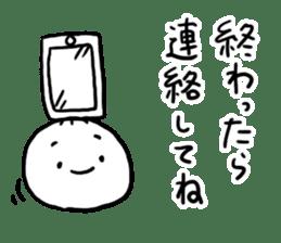 Run down Nikuman sticker #4781221