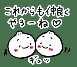 Run down Nikuman sticker #4781223