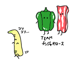 Young bamboo shoots sticker #4782038