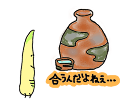 Young bamboo shoots sticker #4782052