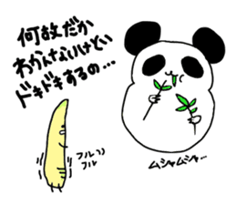 Young bamboo shoots sticker #4782061