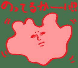 Mysterious creature sticker sticker #4782346