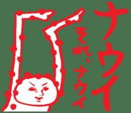 Mysterious creature sticker sticker #4782348