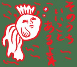 Mysterious creature sticker sticker #4782352