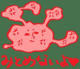 Mysterious creature sticker sticker #4782362