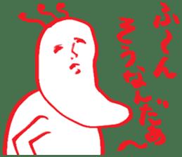 Mysterious creature sticker sticker #4782383