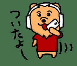 Wolf of a headphone sticker #4782571