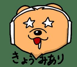 Wolf of a headphone sticker #4782576