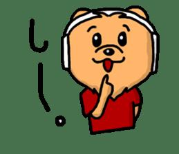 Wolf of a headphone sticker #4782579