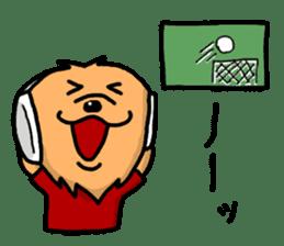 Wolf of a headphone sticker #4782582