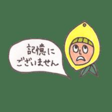 office worker lemon sticker #4782590
