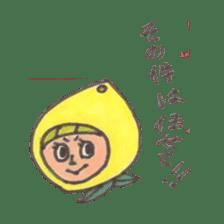office worker lemon sticker #4782604