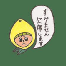 office worker lemon sticker #4782611