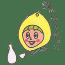 office worker lemon sticker #4782618