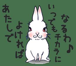 Small Rabbit strange dream sticker #4783547