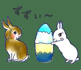 Small Rabbit strange dream sticker #4783558