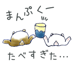 Small Rabbit strange dream sticker #4783559