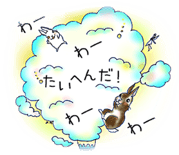 Small Rabbit strange dream sticker #4783561