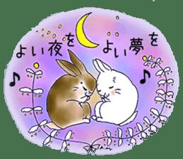 Small Rabbit strange dream sticker #4783564