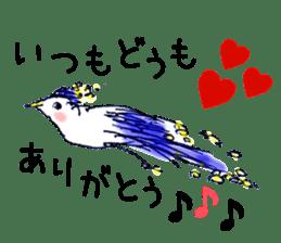 Small Rabbit strange dream sticker #4783571