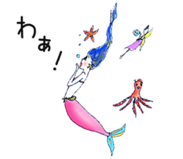 Small Rabbit strange dream sticker #4783581