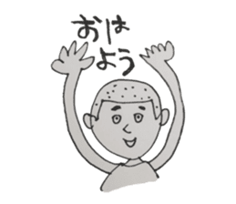 Gentleman boy, Taro sticker #4783826