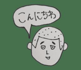 Gentleman boy, Taro sticker #4783827