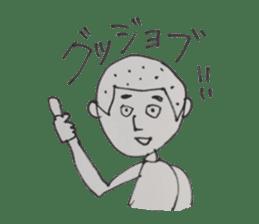 Gentleman boy, Taro sticker #4783833