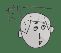 Gentleman boy, Taro sticker #4783838