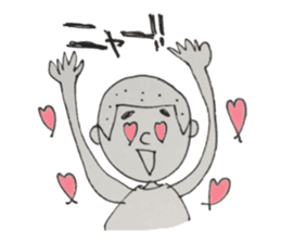 Gentleman boy, Taro sticker #4783841