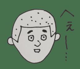 Gentleman boy, Taro sticker #4783848