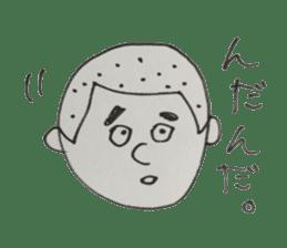 Gentleman boy, Taro sticker #4783851