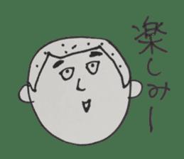 Gentleman boy, Taro sticker #4783852